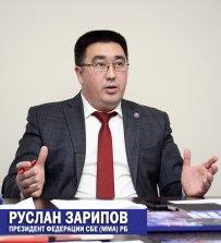 Руслан Зарипов, Президент Федерации СБЕ (ММА) Республики Башкортостан