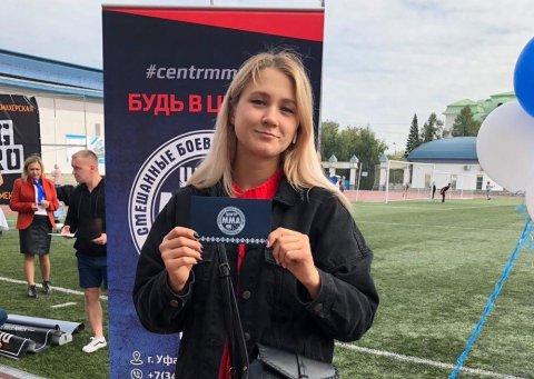 7 сентября в Уфе на стадионе «Динамо» прошел день открытых дверей, где все желающие могли познакомиться со спортивными школами и секциями, функционирующими в комплексе.