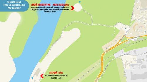Схема-карта как попасть на турнир и фестиваль.