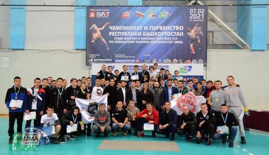 В воскресенье – 7 февраля в уфимском СК «Динамо» состоялись Чемпионат и Первенство Республики Башкортостан среди мужчин и юношей 16-17 лет по смешанному боевому единоборству (ММА).