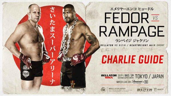 Российский боец Федор Емельяненко уже находится в Японии, где 29 декабря в рамках турнира Bellator 237 проведет в Сайтаме бой против американца Куинтона Джексона.